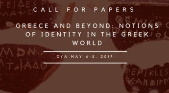 call for papers CYA student conference