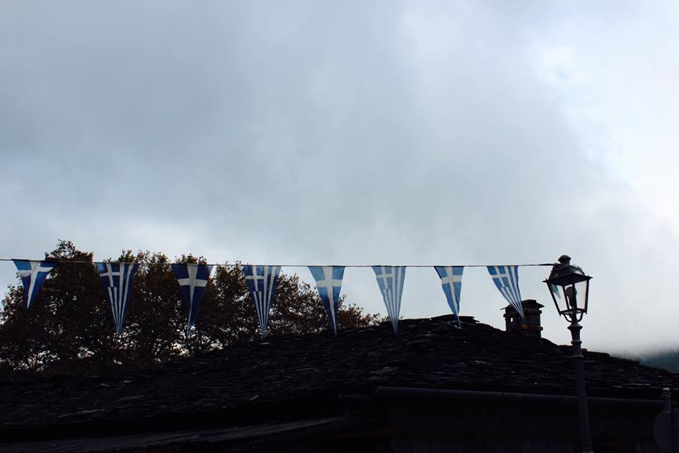 Hit the pause button Greece, please Maddi Brenner