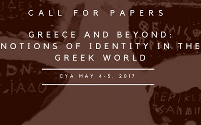 STUDENT CONFERENCE: CALL FOR PAPERS