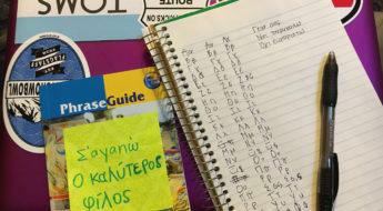 pre-departure tips study in greece