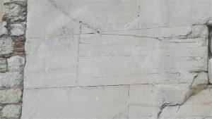 Close up of Byzantine Graffiti