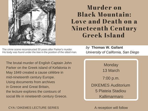 cyathens cyablog gallant murder on black mountain