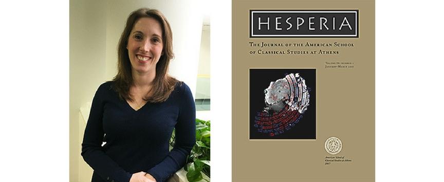 hesperia-blog-cover Sacher CYA Alumna CYAthens CYAblog