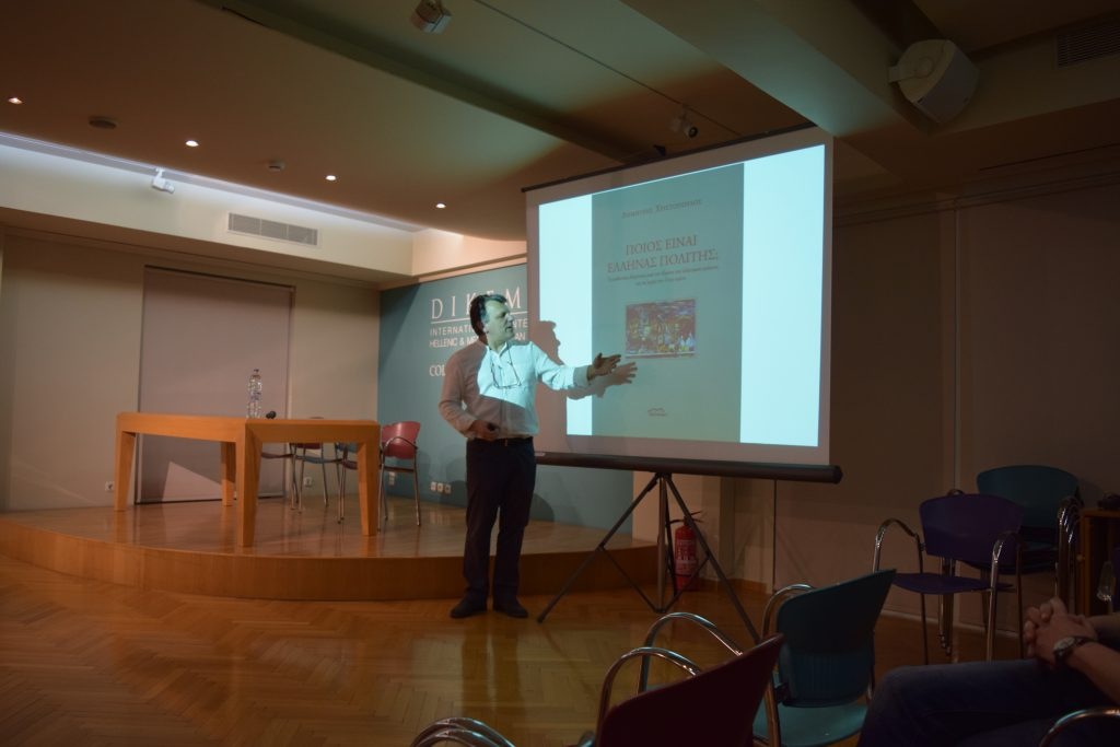 student conference day-two-keynote-dimitris-christopoulos cythens cyablog