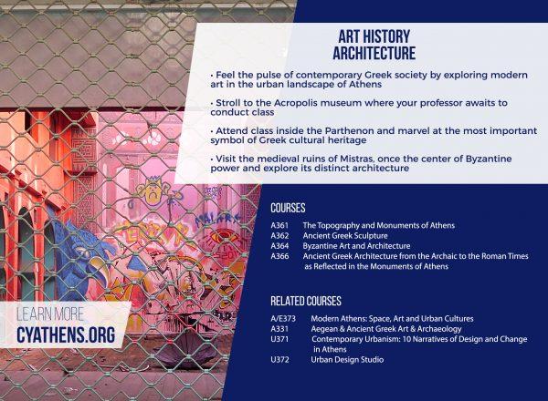 Art History & Architecture at CYA