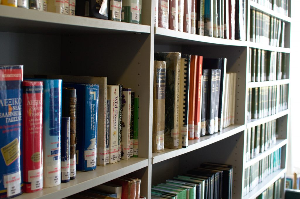 CYA Library facilities cyathens cyablog study in greece