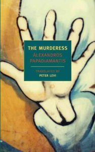 """Alexandros Papadiamantis' """"The Murderess"""", translated by Peter Levi (New York Review Books, 2010)"""