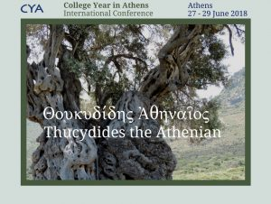 Thucydides the Athenian @ CYA Campus | Athina | Greece