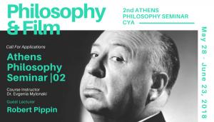 Philosophy & Film - CYA Athens Philosophy Seminar @ CYA Campus | Athina | Greece