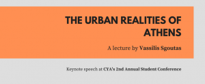 CYA Lecture Series - THE URBAN REALITIES OF ATHENS @ CYA Campus - Daphne & George Hatsopoulos Hall | Athina | Greece