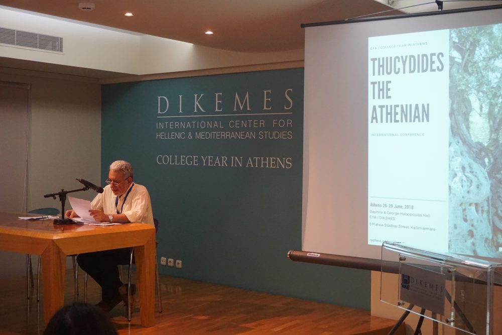 University of Crete, Athens, College Year in Athens, CYA, college year in athens, Thucydides, conference, archaeology , Riverside, University of California